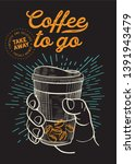coffee to go illustration for... | Shutterstock .eps vector #1391943479