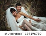 bride and groom at the wedding | Shutterstock . vector #139196780