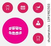 set of 6 dental icons set.... | Shutterstock .eps vector #1391982503