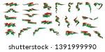 vanuatu flag  vector... | Shutterstock .eps vector #1391999990