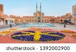 the amir chakhmaq complex is a... | Shutterstock . vector #1392002900