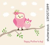 Happy Mother's Day  Sweet Card...
