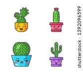 Cactuses Cute Kawaii Vector...