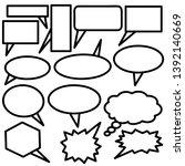 set of speech bubbles . vector... | Shutterstock .eps vector #1392140669