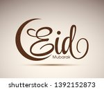 eid mubarak greeting card with... | Shutterstock .eps vector #1392152873