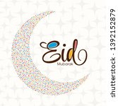 eid mubarak greeting card with... | Shutterstock .eps vector #1392152879