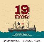 may 19 commemoration of atat rk ... | Shutterstock .eps vector #1392337106