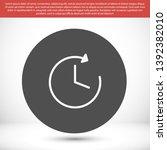 vector icon 10 eps lorem ipsum | Shutterstock .eps vector #1392382010