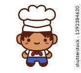 Vector Cartoon Kawaii Chef...