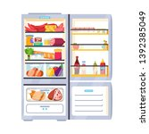 outdoor white refrigerator with ...   Shutterstock .eps vector #1392385049
