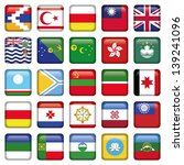 set of asian squared flags   Shutterstock .eps vector #139241096