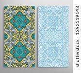 vertical seamless patterns set  ... | Shutterstock .eps vector #1392519143