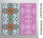 vertical seamless patterns set  ... | Shutterstock .eps vector #1392519146
