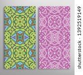 vertical seamless patterns set  ... | Shutterstock .eps vector #1392519149