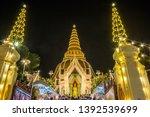 Phra Pathom Chedi Festival...