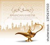 illustration of  ramadan kareem ... | Shutterstock .eps vector #1392619310