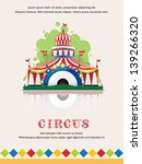 circus tent frame with space... | Shutterstock .eps vector #139266320