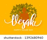 illustration of happy vesak day ... | Shutterstock .eps vector #1392680960