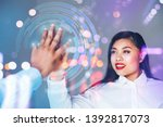 asian woman in corporate... | Shutterstock . vector #1392817073
