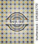 injure arabic badge background. ...   Shutterstock .eps vector #1392831770