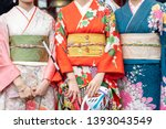young girl wearing japanese... | Shutterstock . vector #1393043549