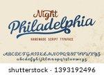 Night Philadelphia. Vintage...