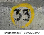 grungy hand painted number 33. | Shutterstock . vector #139320590