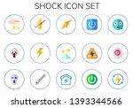 shock icon set. 15 flat shock...   Shutterstock .eps vector #1393344566