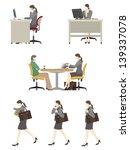 businesswoman   work | Shutterstock .eps vector #139337078