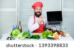 elearning concept. chef laptop... | Shutterstock . vector #1393398833