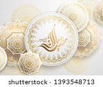eid mubarak calligraphy means...   Shutterstock .eps vector #1393548713