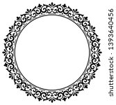 decorative frame elegant... | Shutterstock . vector #1393640456