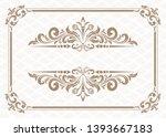 decorative frame in vintage... | Shutterstock .eps vector #1393667183