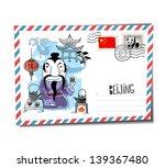 beijing postcard | Shutterstock . vector #139367480