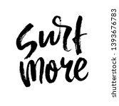 summer brush lettering... | Shutterstock .eps vector #1393676783