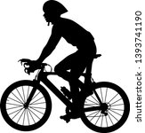 professional cyclist with... | Shutterstock .eps vector #1393741190