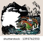 chinese or east asian dragon... | Shutterstock .eps vector #1393762553