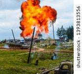 minsk region  belarus   may 09  ... | Shutterstock . vector #1393813556