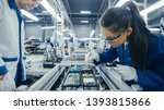Shot Of An Electronics Factory...