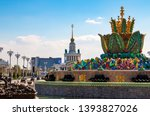 moscow  russia   april 30  2019 ...   Shutterstock . vector #1393827026