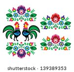 Polish Ethnic Floral Embroidery ...
