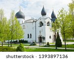 moscow  russia   may 04  2019   ... | Shutterstock . vector #1393897136