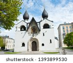 moscow  russia   may 04  2019   ... | Shutterstock . vector #1393899530