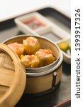 Pork And Shrimp Siomai Dumpling