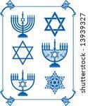 Vector Jewish-themed clip art - stock vector