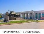 Volgograd. Russia   May 7  201...