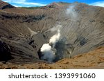 mount bromo  an active volcano... | Shutterstock . vector #1393991060