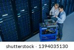 in the modern data center ... | Shutterstock . vector #1394035130