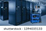 in the modern data center ... | Shutterstock . vector #1394035133