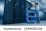 in the modern data center ... | Shutterstock . vector #1394035136